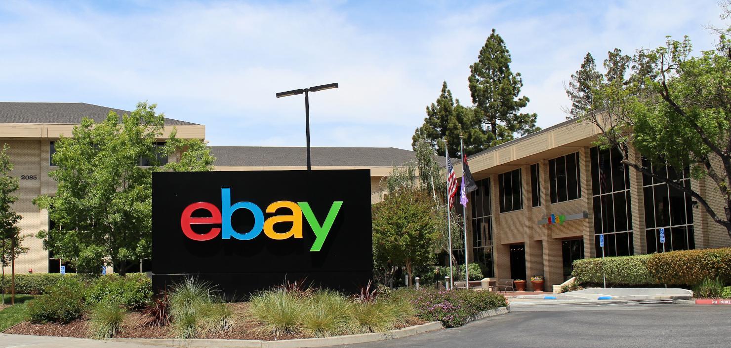 EBay hoofdkantoor