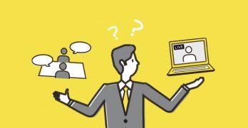 Op kantoor versus thuiswerken